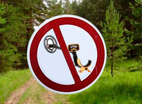 металлоискатель запрет