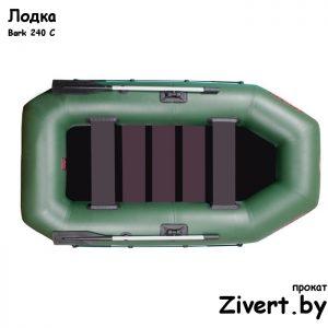 Аренда лодок ПВХ в Минске