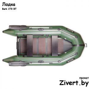 Аренда лодки надувной в Минске