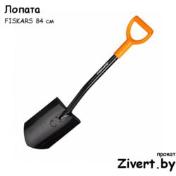 Аренда лопаты саперной в Минске