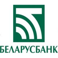 ОАО «АСБ БЕЛАРУСБАНК»