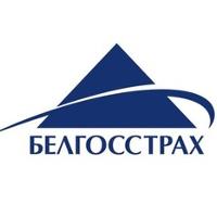Белгосстрах