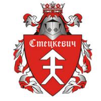 Стецкевич-спецодежда