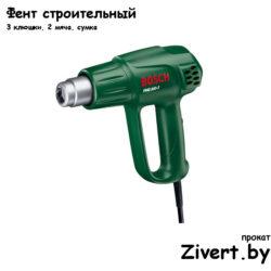 Фен строительный в аренду в Минске