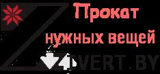 Аренда кальянов от 7,50 руб/сутки от компании Zivert.by